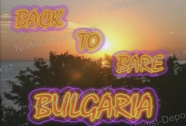 Screenshot of Back to Bare in Bulgaria